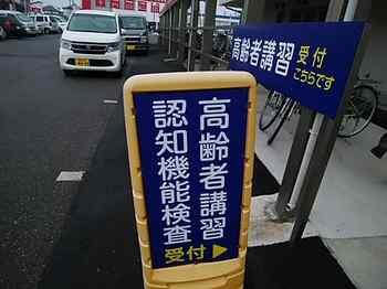 koureisha-1.jpg